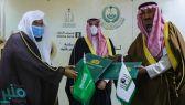 توقيع اتفاقية تعاون بين رئاسة شؤون الحرمين ودارة الملك عبدالعزيز