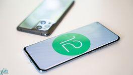 غوغل تصلح أخطاء نظامها الأحدث مع نسخة Android 12 Beta 2.1