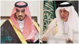 «القحطاني» ينقل تعازي أمير مكة ونائبه لذوي محافظ تربة