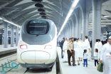 قطار الحرمين: إطلاق خدمة القطار المزدوج ابتداء من غدٍ