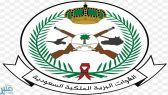 الشرطة العسكرية الخاصة بالقوات البرية الملكية السعودية تباشر عددًا من المهام لتطبيق قرار منع التجول بمنطقة تبوك