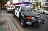 شرطة مكة تقبض على 5 أشخاص انتحلوا صفة رجل أمن لسلب مبالغ مالية