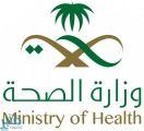 وظائف أخصائي غير طبيب للجنسين في وزارة الصحة
