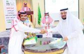 عقد شراكة بين بلدية أضم ومكتب وزارة البيئة والمياه والزراعة بمحافظة أضم