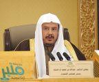 آل الشيخ: قرار قصر الحج على المواطنين والمقيمين دفع الضرر وحماية النفس البشرية