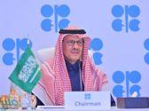 وزير الطاقة: تعريفة استهلاك الكهرباء في نشاط الحوسبة السحابية تُسهم في تعزيز مكانة المملكة
