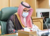 سمو أمير منطقة الباحة يتسلم تقريراً عن منجزات الأمانة والبلديات التابعة لها