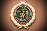 الجامعة العربية تعرب عن أملها بأن يتوافق السودانيون لما فيه مصلحة البلاد