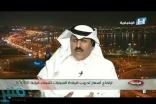 """بالفيديو: الغامدي يحذر من """"قنابل موقوتة"""" تسير في الشوارع .. وهم سبب رئيسي في الحوادث"""