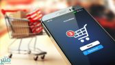 وفق دراسة جديدة.. 77% من المستهلكين في المملكة يفضلون التسوق عبر الإنترنت منذ انتشار كورونا