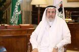 رئيس جامعة أم القرى: قرار وزير التعليم ضمانٌ لنجاح العملية التعليمية في عامها الجديد