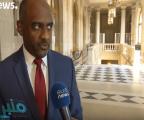 بالفيديو .. «عسيري» : قضية قطر لم تتم مناقشتها مع ترامب لأنها ليست مهمة لهذه الأنواع من الاجتماعات