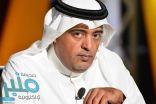 """أول تصريح لـ """"الفراج"""" بعد خسارة الأخضر أمام البحرين في نهائي خليجي 24"""