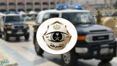 القبض على مواطن سرق مواد بناء من مواقع تحت الإنشاء في المنطقة الشرقية
