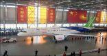 إقلاع أول طائرة ركاب صينية تريد منافسة ايرباص وبوينغ