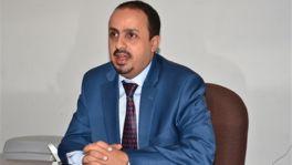 الحكومة اليمنية تطالب بتمديد قرار حظر الأسلحة على طهران