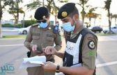 وزارة الداخلية: مخالفة تعليمات العزل أو الحجر الصحي تصل إلى 200 ألف ريال أو السجن لمدة عامين