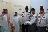 الجمعية الخيرية لصعوبات التعلم تحتفي بالكشافة المشاركين في خدمة الحجاج