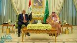 رئيس وزراء العراق: أجرينا لقاءات ناجحة مع الملك سلمان وولي العهد