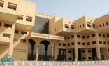 4 جامعات سعودية تتصدّر قائمة الجامعات الأفضل عالمياً في تصنيف شنغهاي