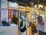 تجارة المدينة المنورة تواصل جولاتها الرقابية للتأكد من الالتزام بالإجراءات الاحترازية