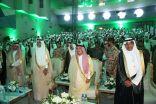 فيصل بن بندر: نقدر احتفالية تعليم الرياض بمناسبة #اليوم_الوطني88 لأنها تؤسس في نفوس أبنائنا حب الوطن