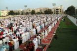 إدارة المساجد بينبع تحدد المصليات والجوامع والمساجد لصلاة عيد الأضحى المبارك