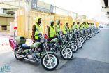 قيادة قوات الدفاع المدني تؤكد جاهزية الدراجات النارية لمواجهة الطوارئ بالحج