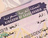 """""""السياحة"""": التأشيرة السياحية غير مقتصرة على 49 دولة فقط بل متاحة لحاملي تأشيرات """"شنغن وأمريكا وبريطانيا"""""""