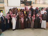 مدرسة تحفيظ القرآن الكريم بالحناكية تختتم الأنشطة الطلابية
