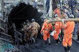 ارتفاع حصيلة ضحايا انفجار منجم للفحم شرق الصين إلى 19 قتيلاً