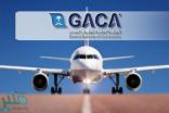 """""""الطيران المدني"""": السوق لا تحتاج شركات جديدة.. ونعمل على تطوير البنية التحتية للمطارات"""