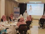 رئاسة هيئة الأمر بالمعروف تنفذ برامج تدريبية لمنسوبيها المشاركين في الحج