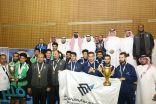 جامعة الإمام عبدالرحمن تحصد بطولة كرة الطاولة للجامعات
