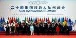 المملكة تشارك في قمة قادة مجموعة العشرين بألمانيا