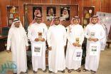 """رئيس بلدية بارق يسلم الجوائز للفائزين بمسابقة """"أجمل صورة"""""""