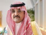 الأمير مشعل بن ماجد يرعى الحفل الختامي لمسابقة جامعة جدة للقرآن الكريم
