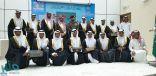 وكيل محافظة وادي الدواسر يشهد حفل اختتام الأنشطة الطلابية بالمعهد العلمي