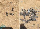 اعتراض وتدمير صاروخ بالستي أطلقته المليشيا الحوثية باتجاه المملكة