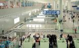 ٢٥٢ مواطنا ومواطنة يصلون مطار الملك عبدالعزيز الدولي قادمين من لندن