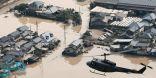ارتفاع عدد ضحايا الفيضانات والانهيارات الأرضية في اليابان إلى 126 قتيلًا