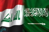 المملكة والعراق تؤكدان في بيان صحفي على العلاقات التاريخية والدينية والاجتماعية