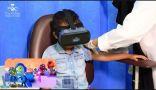 """""""الصحة"""" تبدأ تجربة إستخدام الواقع الإفتراضي عند تطعيم الأطفال"""