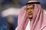فيصل بن تركي يطالب النصراويين بالابتعاد عن التراشق الإعلامي