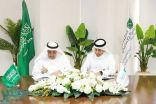 الصندوق الصناعي يوقّع أول اتفاقية تمويل ضمن برنامج «توطين»
