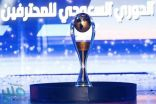 دوري محمد بن سلمان للمحترفين .. 3 مواجهات قوية في الجولة الـ21 اليوم