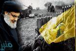 """البرلمان البريطاني يصادق على تصنيف """"حزب الله"""" منظمة إرهابية"""