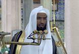 إمام المسجد النبوي: الفوضى لا تحقق إلا الفتن ولا تؤدي إلا للمصائب