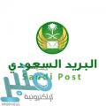 البريد السعودي يعلن 4 وظائف تقنية لحملة البكالوريوس بالرياض