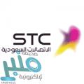 شركة الإتصالات السعودية توفر وظائف لحديثي التخرج بعدة تخصصات